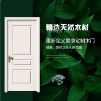 亚马木业平开实木门室内隔音复合门烤漆免漆门强化套装子母门定制