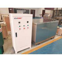 供应工业、单槽超声波清洗设备 清洗机 超声波清洗线(图)