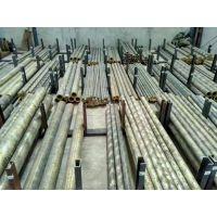QSn7-0.2锡青铜用途是什么,广东锡青铜报价