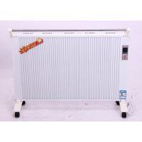 厂家定制2018新款 1600w碳纤维电暖器 即开即热电暖器 数字显示温度