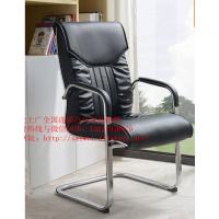 北京办公会议椅销售各种会议椅培训椅出售办公家具厂家