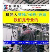 安川机器人维修,ABB机器人维修,广州首川为企业正常生产保驾护航
