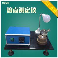 塑胶熔点测试仪 熔点试验台 塑料熔点测试仪