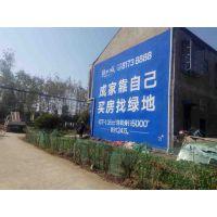 衡阳市雁峰区户外墙体广告专业设计制作
