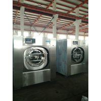 酒店床单被罩洗涤设备 宾馆用工业洗衣机设备