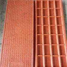 中山电缆沟盖板-淄博美环-复合材料电缆沟盖板