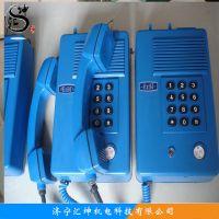 汇坤特销kth15型本质安全防爆电话机 KTH15本质安全型按键电话机