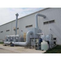 WX9山西环保设备尾气光氧催化价格