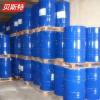 原装进口 TXIB 环保增塑伊斯曼增塑剂txib 降粘改性助剂