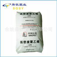 LDPE Q210 上海中石化 低密度度聚乙烯 吹塑级/抗化学 30L容器
