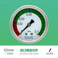供应 SF6气体密度表 六氟化硫密度表 继电器 压力表