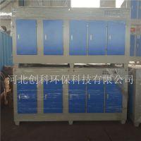 UV光氧净化器 异味净化器 VOC治理 等离子净化器 烟气异味治理