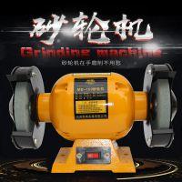 250型台式砂轮机 铸铁台式砂轮机 工厂200铜芯电动砂轮机微型125