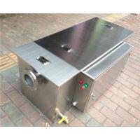 山东百科不锈钢油水分离器 厨房污水隔油池 小型餐饮污水处理设备