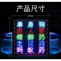 德威P3.75炫彩吸精神器GPRS无线发布LED穿戴马夹LED广告屏厂家