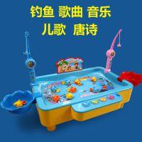 1567A钓鱼台讲故事捕鱼达人电动磁性小猫钓鱼灯光音乐玩具批发
