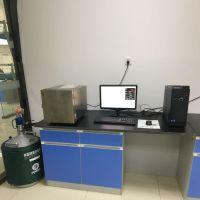 供应实验室程序降温仪-180℃程控速率冷冻仪