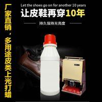 优质无色鞋油 自动感应擦鞋机专用鞋油 酒店电动擦鞋机器鞋油