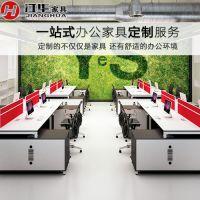 江华家私老河口办公家具厂 定制办公沙发