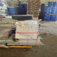 厂家直销大庆半精炼石蜡 58号石蜡 板蜡 石材抛光蜡 地板砖光亮剂 50公斤装现货供应