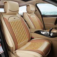 竹片汽车坐垫福特经典福克斯两厢翼博翼虎夏天座垫夏季凉垫车垫
