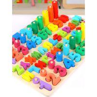 儿童蒙氏早教益智数学玩具2-3-6岁男孩宝宝形状配对认知数字积木