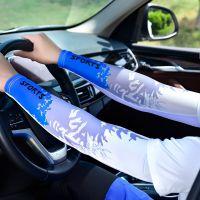 冰爽袖防晒袖套夏季防紫外线冰丝袖子户外骑行胳膊套男士套袖护臂