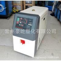 供应模具温度控制机/水循环式模具温控机/塑料水式模温机18