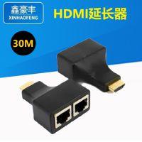 HDMI延长器30米 HDMI放大器1080 hdmi extender延长器 网线延长器