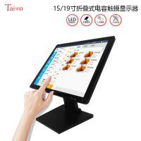 厂家直销 一件代发 15寸LED背光TFT液晶完美屏 十点电容触摸显示器 商用