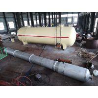 专业制造反应釜换热器 列管式换热器厂家直销