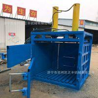 山西高效率自动推包废海绵压缩机器 应用范围广液压打包机