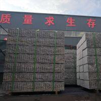 嘉祥天青石台阶 景区台阶石多种造型定制 全国运输