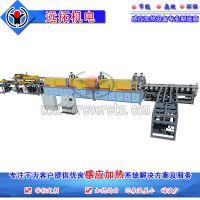 远拓机电 钢棒热处理炉/钢管感应调质设备 提高产品合格率