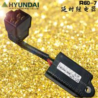 现代60-7计时器 HYUNDAI/佳木斯现代挖机配件R60-7发动机延时、时间继电器