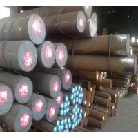北京35CrMnSi圆钢厂家联系方式山东骏钢泓