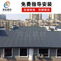 屋顶盖哪种瓦好?树脂瓦使用寿命30年以上