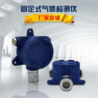 西安华凡科技工业固定式臭氧气体泄漏探测器有毒有害气体检测仪HFT-O3