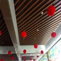 北京铝方通工厂定制 万达广场走廊吊顶 造型铝方通