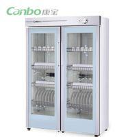 Canbo康宝消毒柜GPR700A-2 紫外线臭氧双重消毒 中低温密胺消毒柜