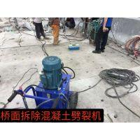 新浇超灌混凝土部位的拆除液压分裂棒-劈裂棒