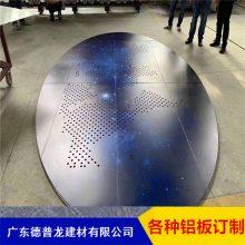 四川万达广场'全面升级'立体墙面3D彩印菱形铝单板的厚度