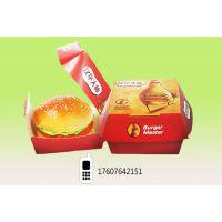 汉堡包盒定做厂家_优质汉堡盒定做厂家_汉堡盒定做厂家批发