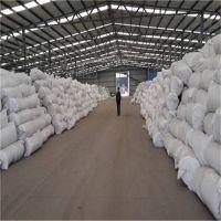 陶瓷纤维针刺毯厂家#硅酸铝防火板批发销售