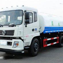 东风12吨15吨20吨洒水车厂家直销