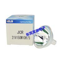 日本KLS卤素灯泡JCR 21V150WH10/5 1000小时ACM顺康显微镜照明灯