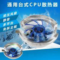 万家风彩龙主机风扇静音台式机电脑AMD LGA775 CPU风扇冷风散热器