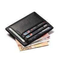 牛皮小卡包卡套 证件名片套银行信用卡 多卡位超薄卡套真皮