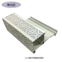 集成吊顶二级铝梁 南北旺铝材 扣板天花 铝合金镂空复式梁 佛山厂家直销