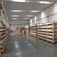 铝板生产厂家 航空铝板 合金铝板 防锈铝板 装饰铝板